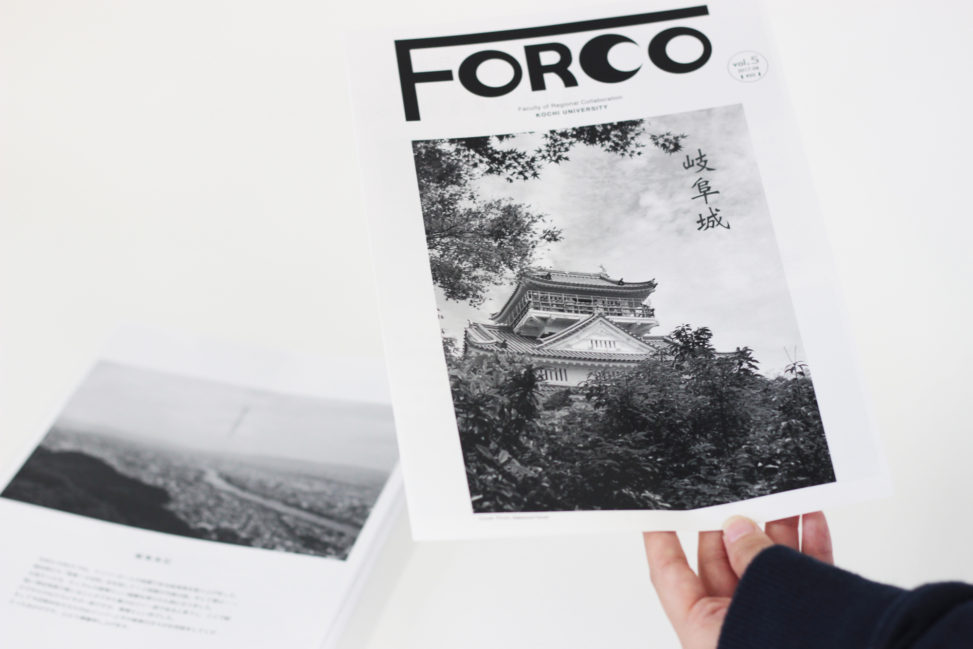 FORCO Vol.5