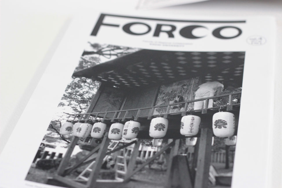 FORCO Vol.4